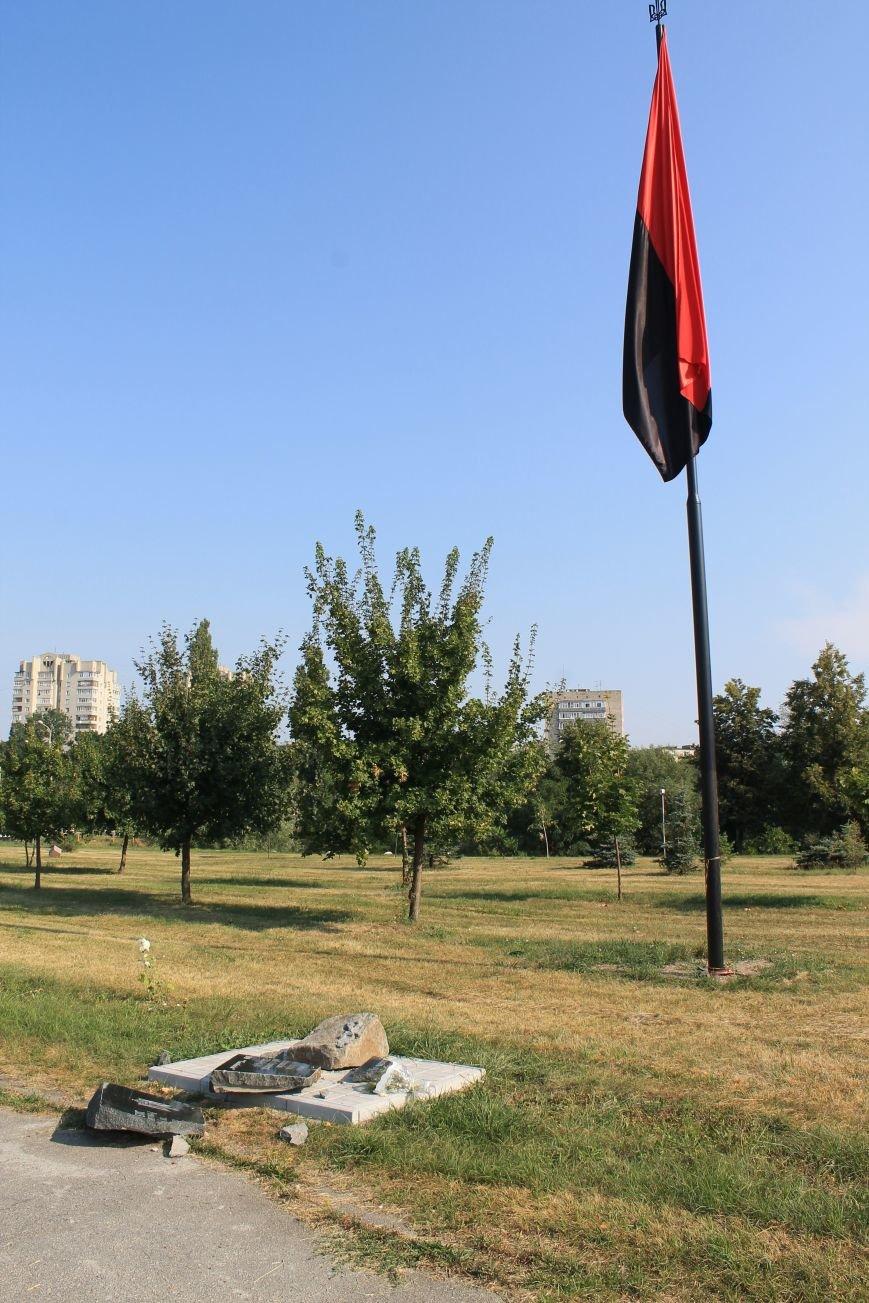 В Сумах раскурочили мемориальную табличку памяти Небесной Сотни (ФОТО), фото-2