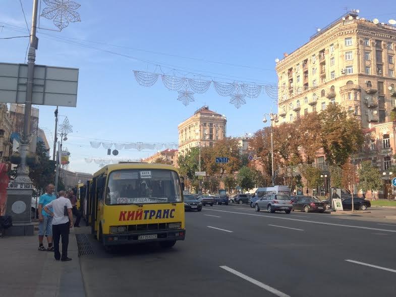 Крещатик возвращается к жизни (ФОТОФАКТ), фото-3