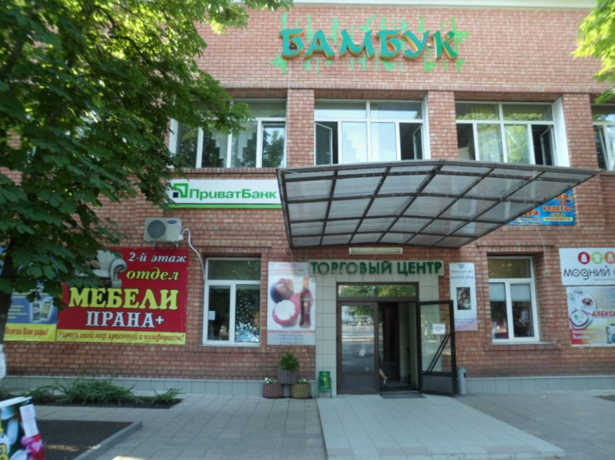 ПриватБанк восстановил работу Кураховского отделения в Донецкой области, фото-1