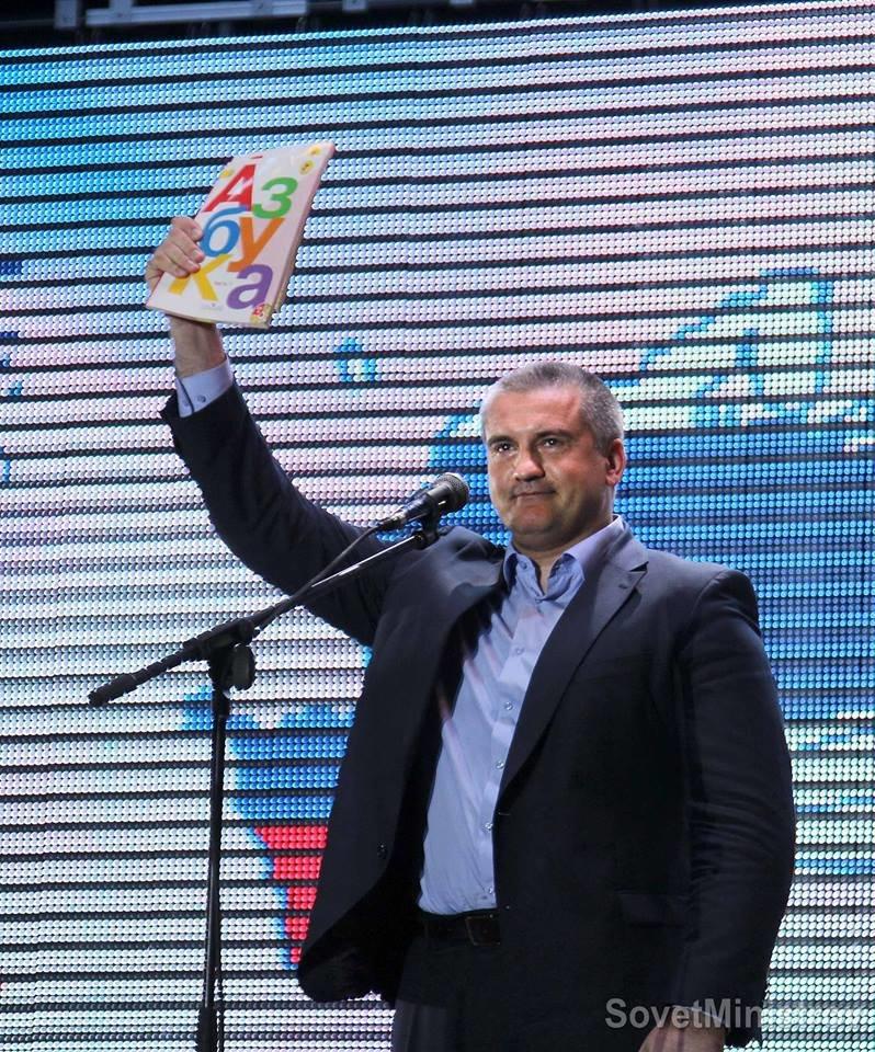 В Симферополе торжественно вручили последнюю партию учебников для крымских школ (ФОТО, ВИДЕО), фото-15