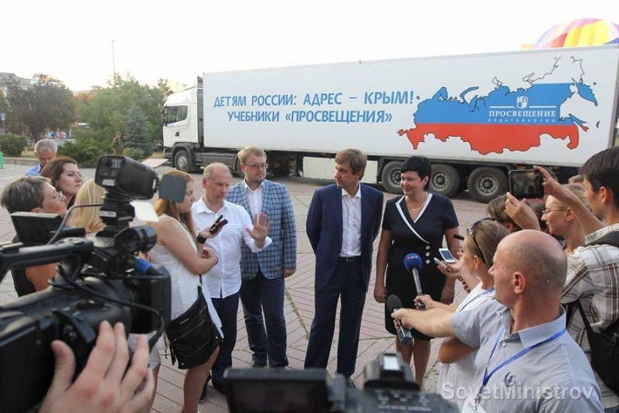 В Симферополе торжественно вручили последнюю партию учебников для крымских школ (ФОТО, ВИДЕО), фото-16