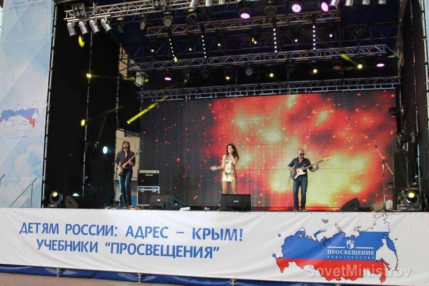 В Симферополе торжественно вручили последнюю партию учебников для крымских школ (ФОТО, ВИДЕО), фото-4