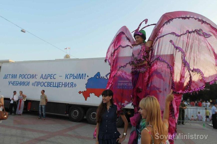 В Симферополе торжественно вручили последнюю партию учебников для крымских школ (ФОТО, ВИДЕО), фото-2
