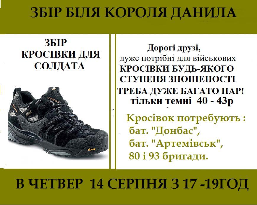 10430506_1485733858334436_1907346881231613345_n