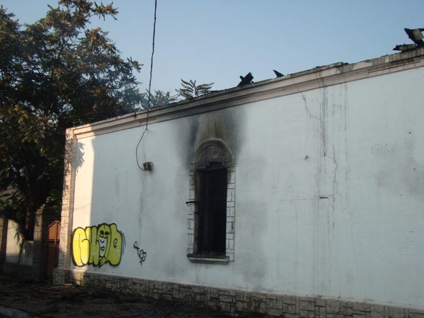Пожар напротив театра  им. Леси Украинки в Днепродзержинске, фото-3