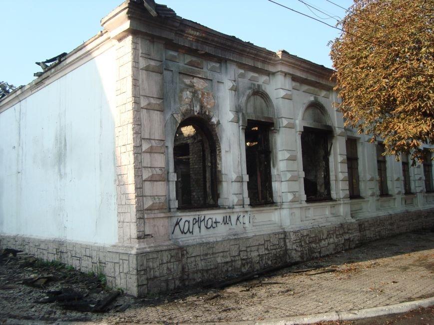 Пожар напротив театра  им. Леси Украинки в Днепродзержинске, фото-2