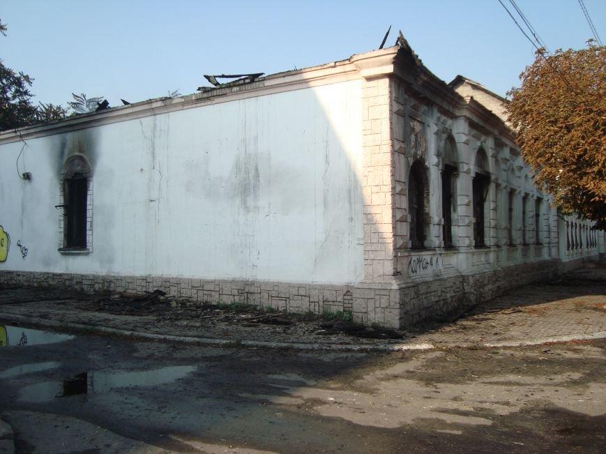 Пожар напротив театра  им. Леси Украинки в Днепродзержинске, фото-4