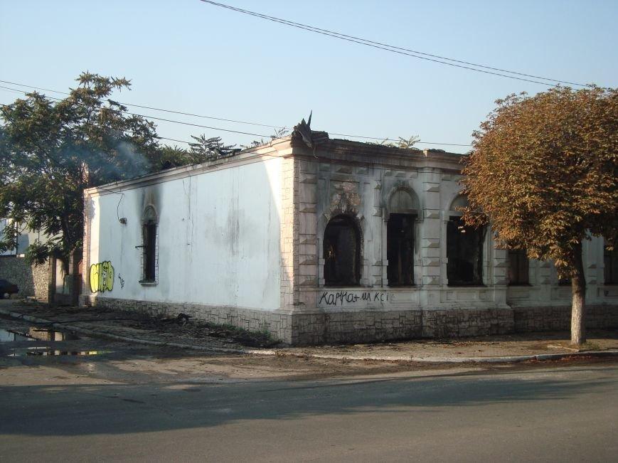 Пожар напротив театра  им. Леси Украинки в Днепродзержинске, фото-5