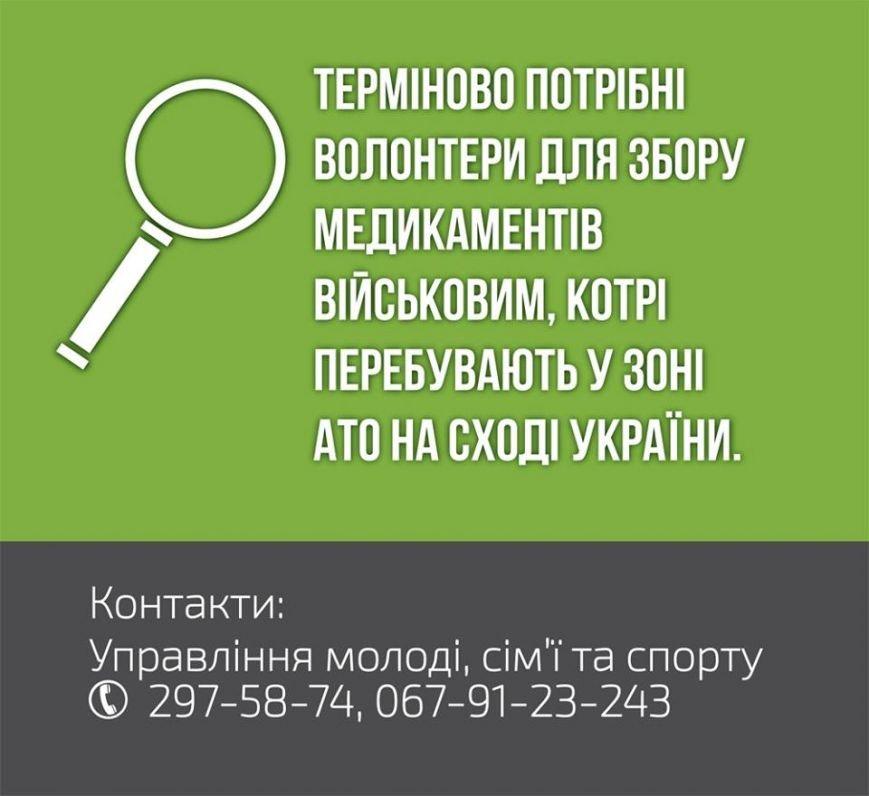 10522442_808687525848498_6417442120123181231_n