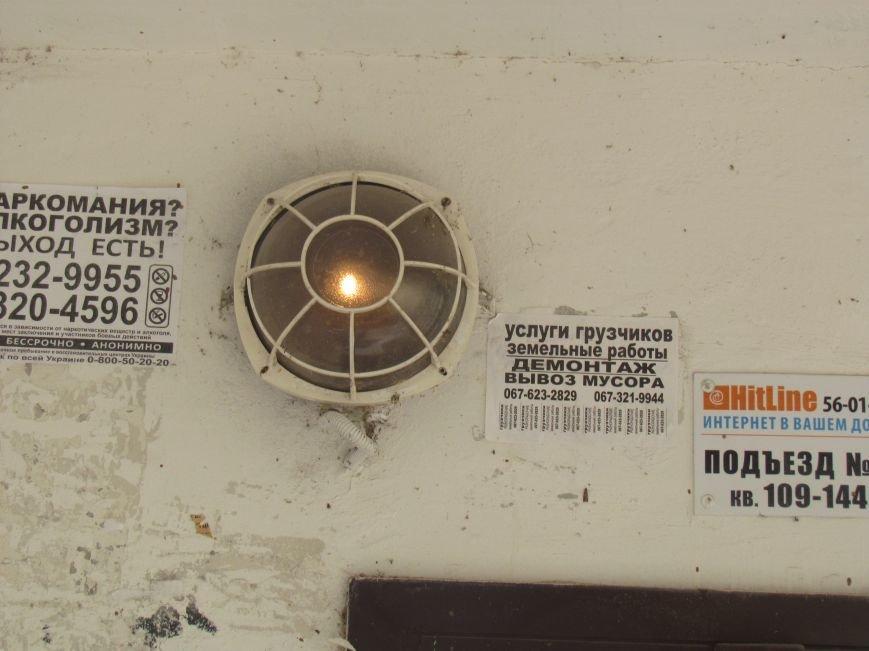 В Мариуполе большинство жилых домов готовы к зиме, фото-6
