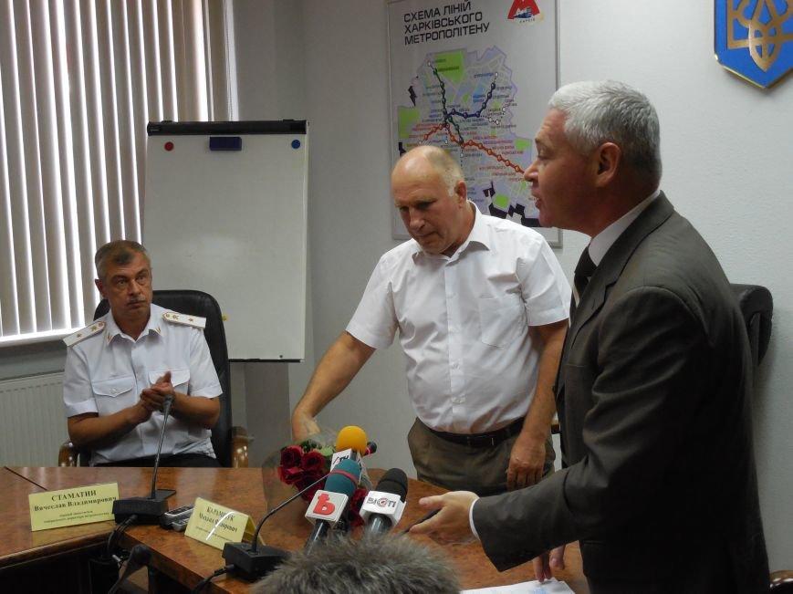 У Харьковского метрополитена новый гендиректор, фото-4