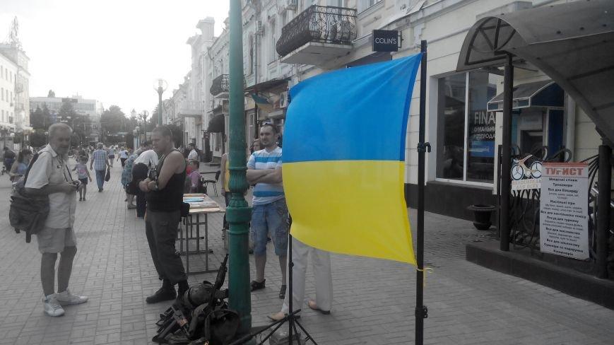 В Сумах общественники, фотографы и писатели собрали для АТО почти 13 тысяч гривен (ФОТО), фото-9