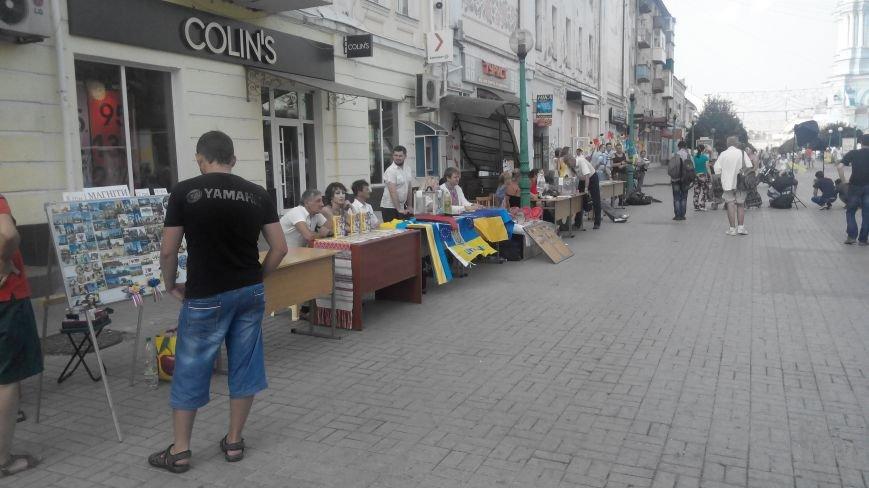 В Сумах общественники, фотографы и писатели собрали для АТО почти 13 тысяч гривен (ФОТО), фото-6