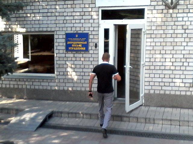 Убегающий Артур Круть Днепродзержинск