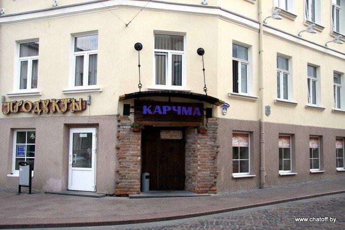 12590_karchma_resize