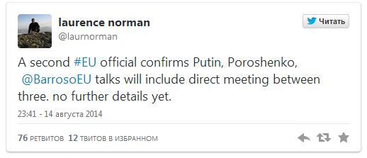Информация для сумчан: Евросоюз готовит личную встречу Порошенко и Путина – СМИ, фото-2
