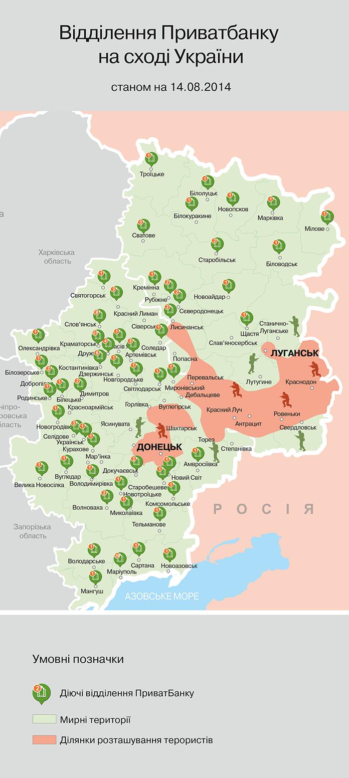 map-14-08-2014-700