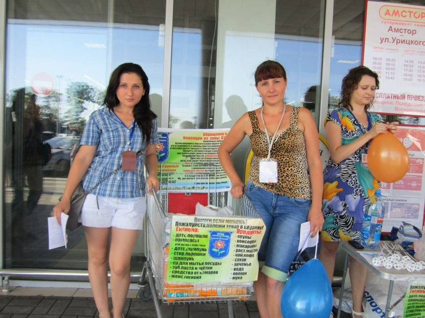 В Мариуполе покупатели супермаркета собрали 2100 грн. для беженцев (ФОТО), фото-4