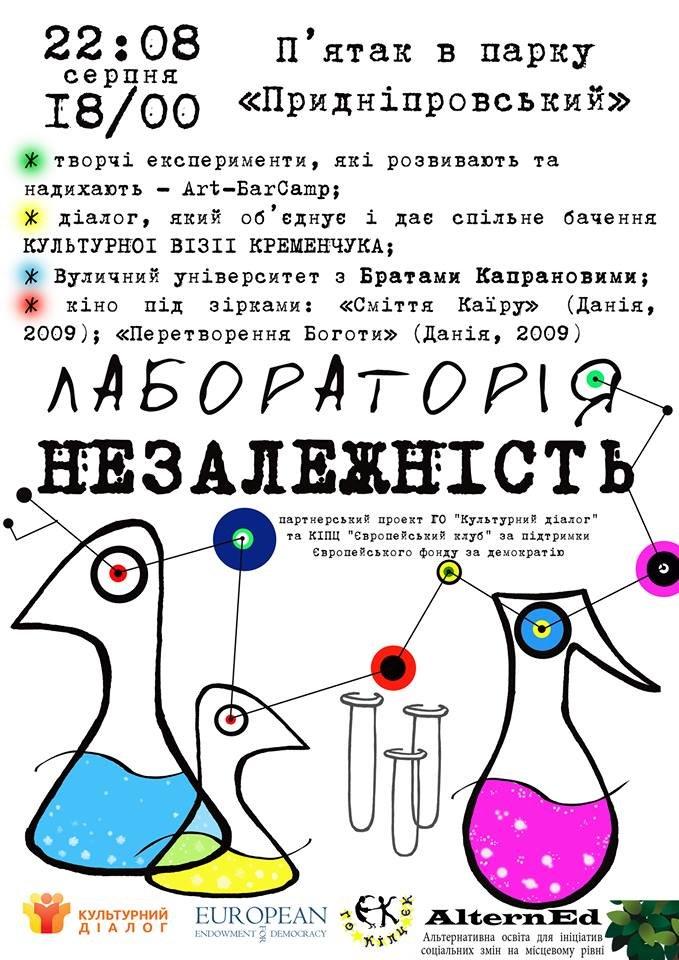 афіша (1)