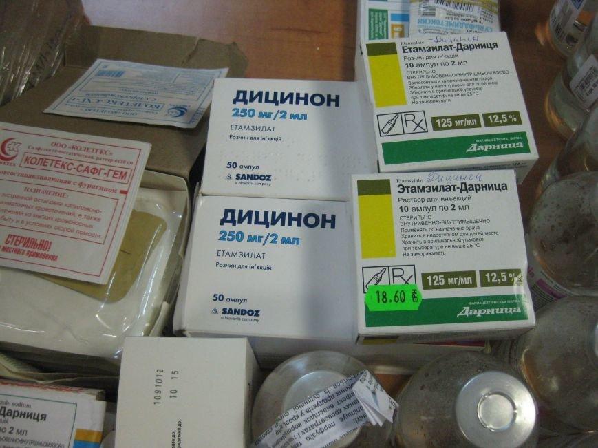 Мариупольцы передали раненным военным медикаменты, постельное белье и деньги (ФОТО), фото-3