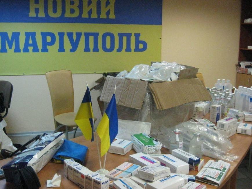 Мариупольцы передали раненным военным медикаменты, постельное белье и деньги (ФОТО), фото-1