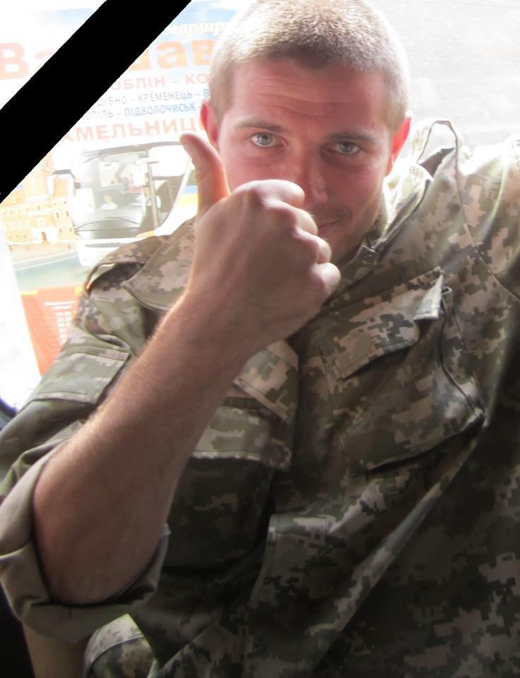 Погиб боец батальона «Айдар», который прошел сквозь огонь на Грушевского, фото-1