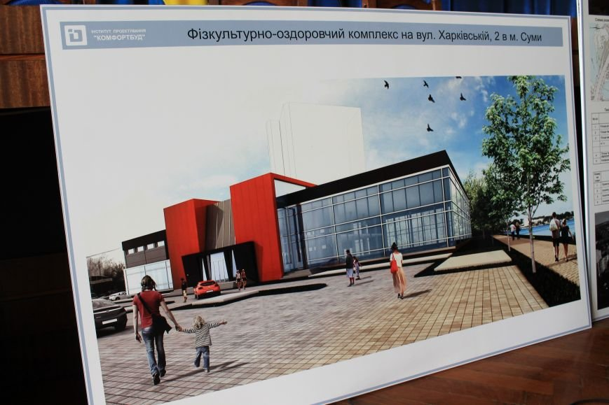 В Сумах за «Мануфактурой» появится «спорт-лайф» с тремя бассейнами (ФОТО), фото-2