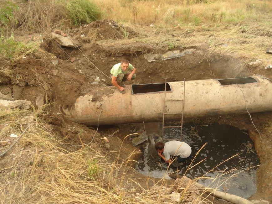 В Мариуполе в реку Кальчик вылились тонны канализационных стоков (ФОТО), фото-2
