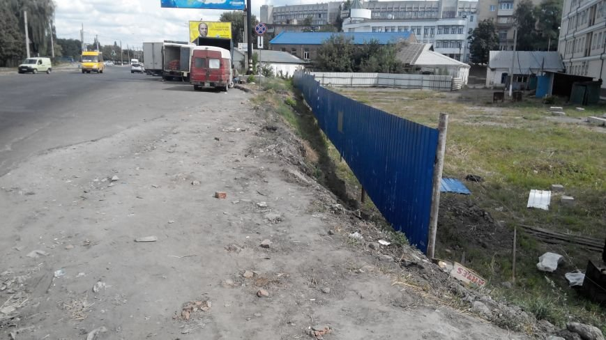 После демонтажа в центре  Сум снова появляется «синий забор» (ФОТО), фото-2
