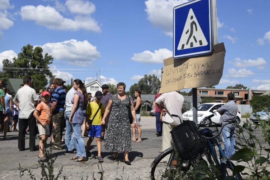 Под Сумами жители с. Стецьковка перекрыли международную трассу, чтобы прекратить разрытие мусорного полигона (ФОТО), фото-3