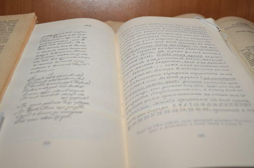 Симферопольцам расскажут, о сложном пути Радищева (ФОТО), фото-1