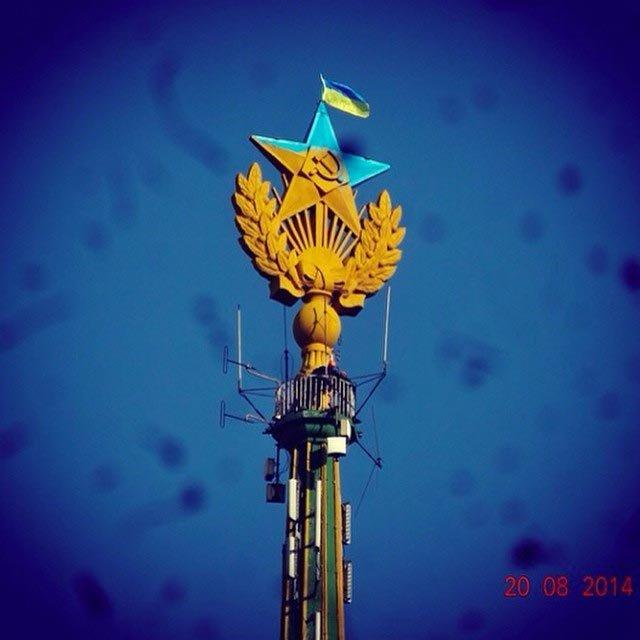 Над сталинской высоткой в центре Москвы подняли украинский флаг, фото-2