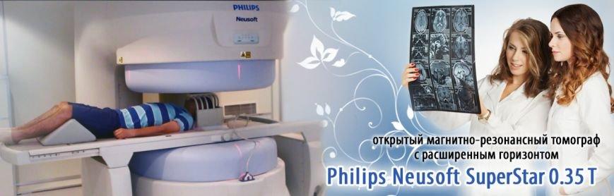 МРТ: Своевременная диагностика заболевания - залог успешного выздоровления!, фото-2