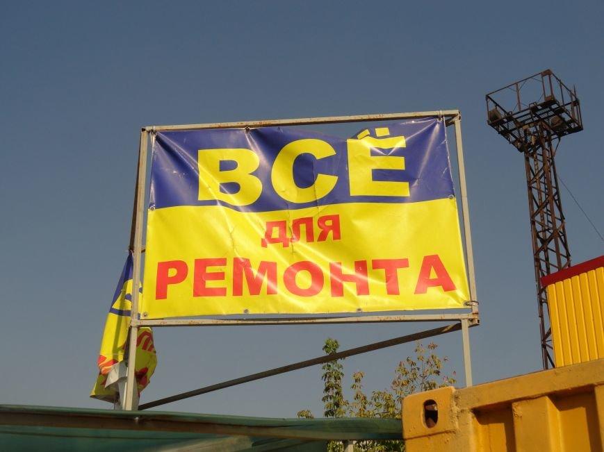 Фотопятница: «Сине-желтый Мариуполь» (ФОТО), фото-41
