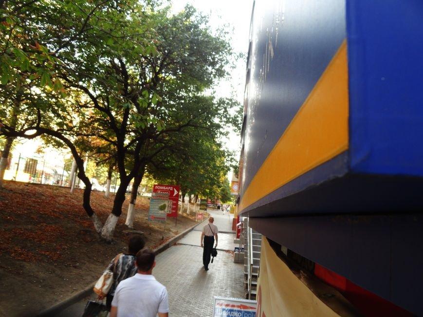 Фотопятница: «Сине-желтый Мариуполь» (ФОТО), фото-34