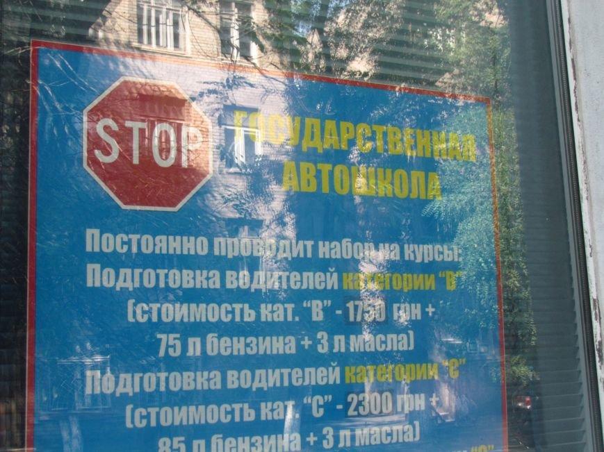Фотопятница: «Сине-желтый Мариуполь» (ФОТО), фото-20