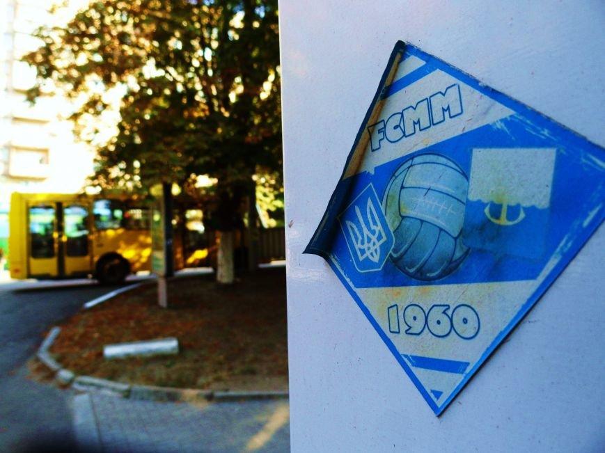 Фотопятница: «Сине-желтый Мариуполь» (ФОТО), фото-31