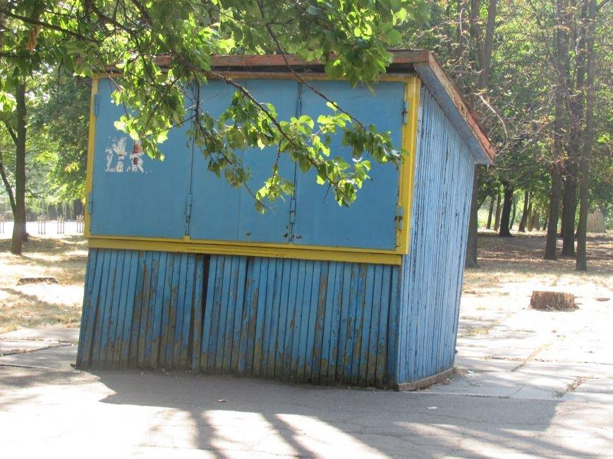 Фотопятница: «Сине-желтый Мариуполь» (ФОТО), фото-21
