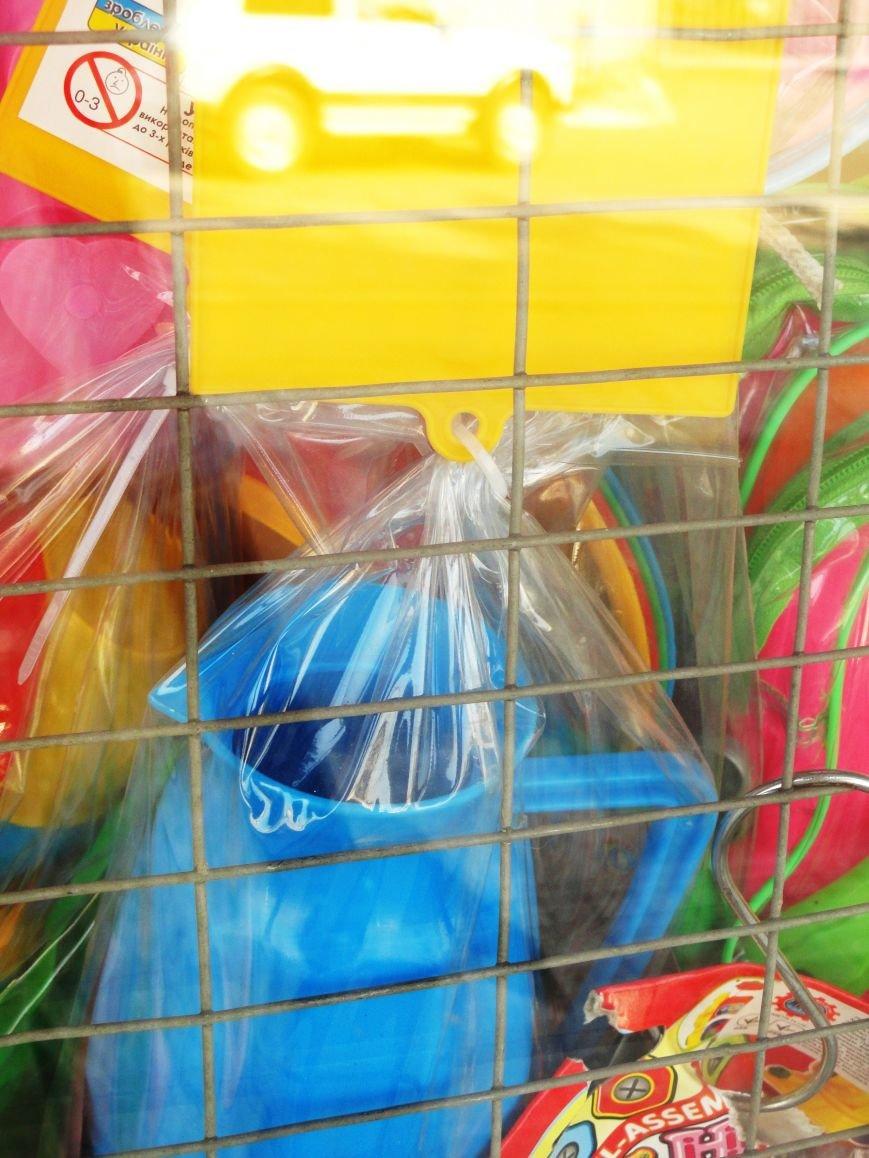 Фотопятница: «Сине-желтый Мариуполь» (ФОТО), фото-40