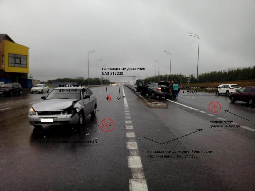 В Ульяновске 35-летний водитель устроил вереницу ДТП, фото-1