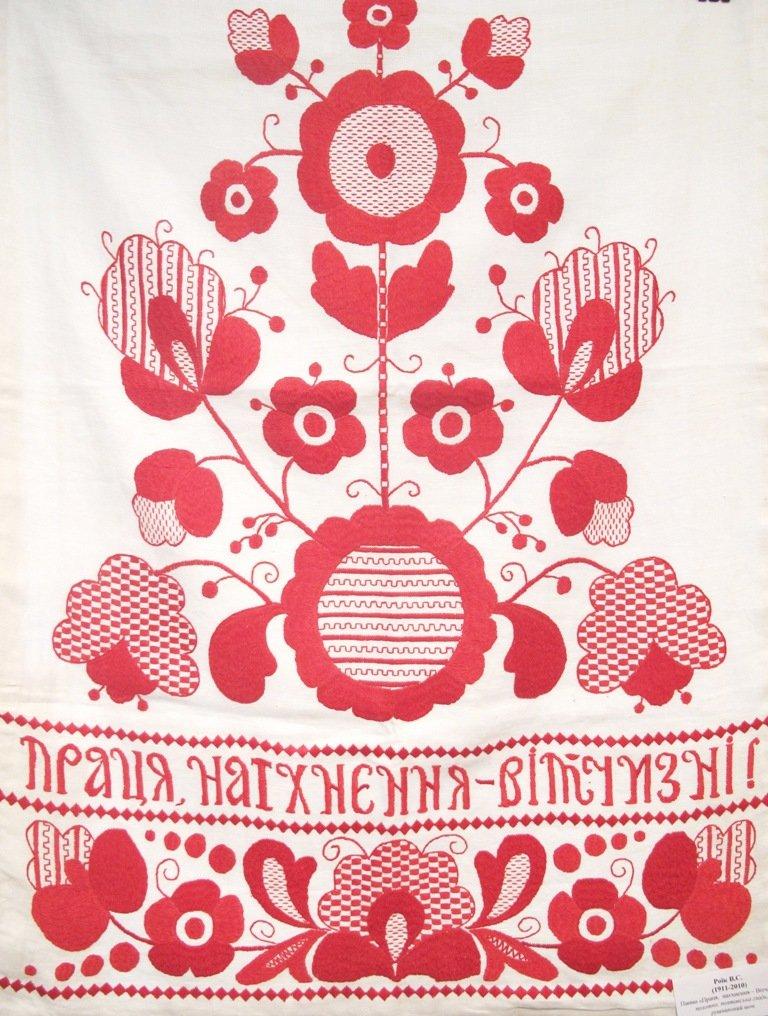 У Кіровограді відбулося відкриття виставки заслуженого майстра народної творчості України, фото-1