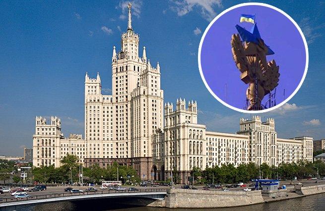 В Москві на елітній висотці майорить жовто-блакитний прапор (ВІДЕО) (фото) - фото 1