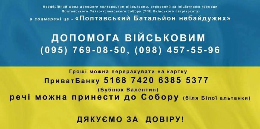 10603515_1440426499579812_9029900942051805941_n
