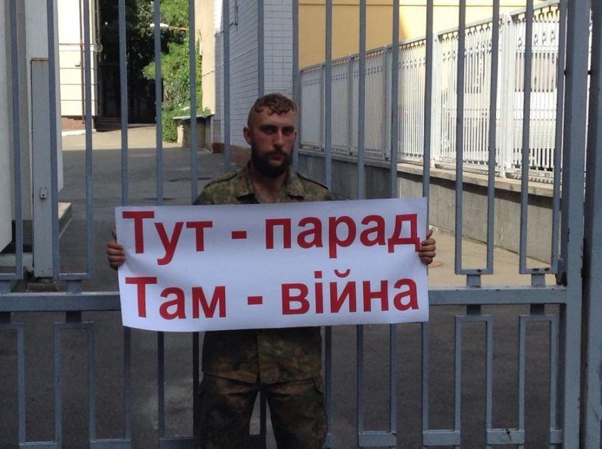В Киеве активисты предложили Президенту поиграть в игрушечных солдатиков (ФОТО), фото-1