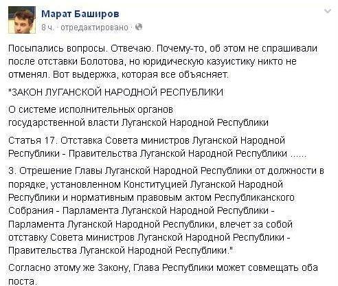 Баширов