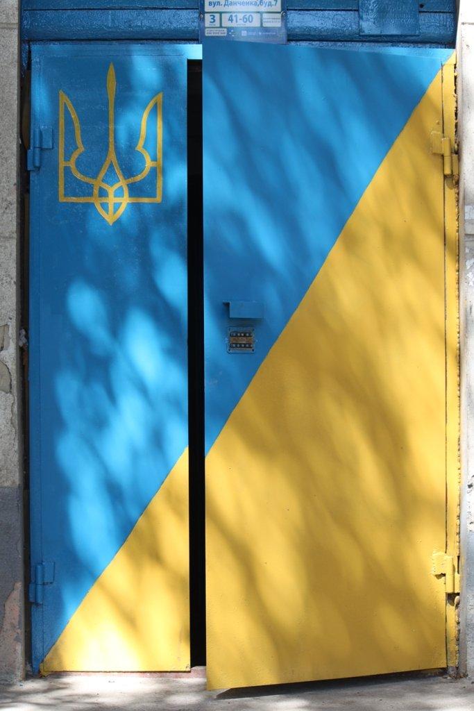 Ильичёвцы подхватили патриотическое движение стрит – арт, фото-1
