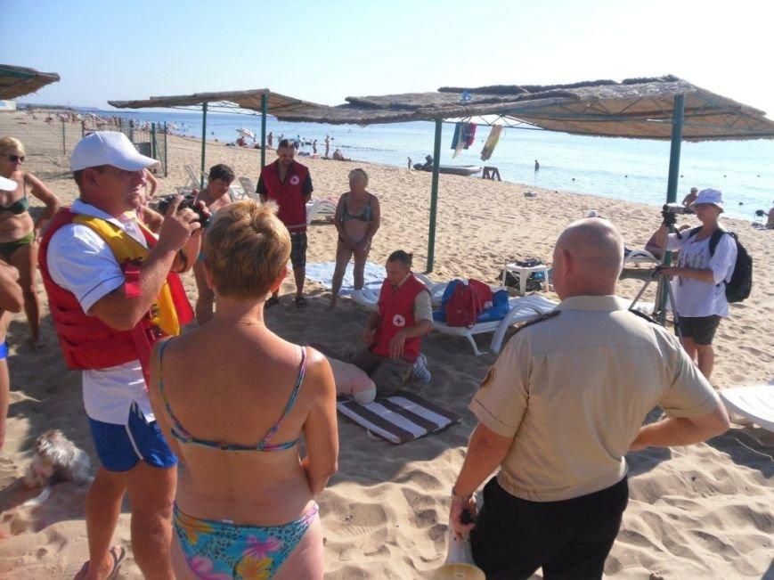 учения на пляже 1