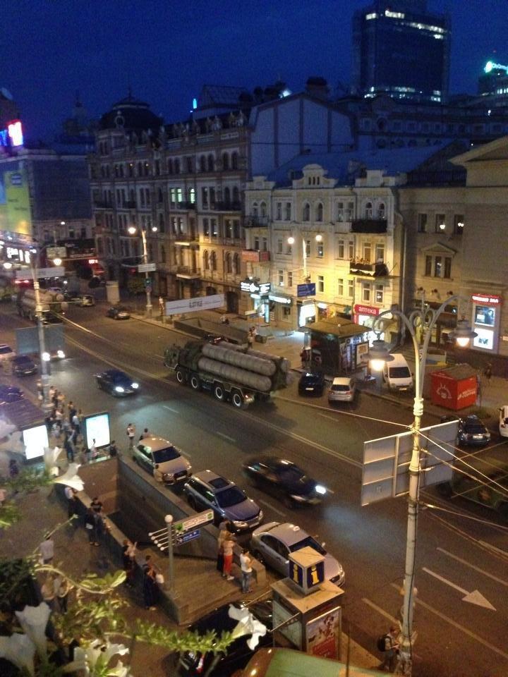 В Киеве прошла репетиция военного парада (ФОТОРЕПОРТАЖ), фото-12