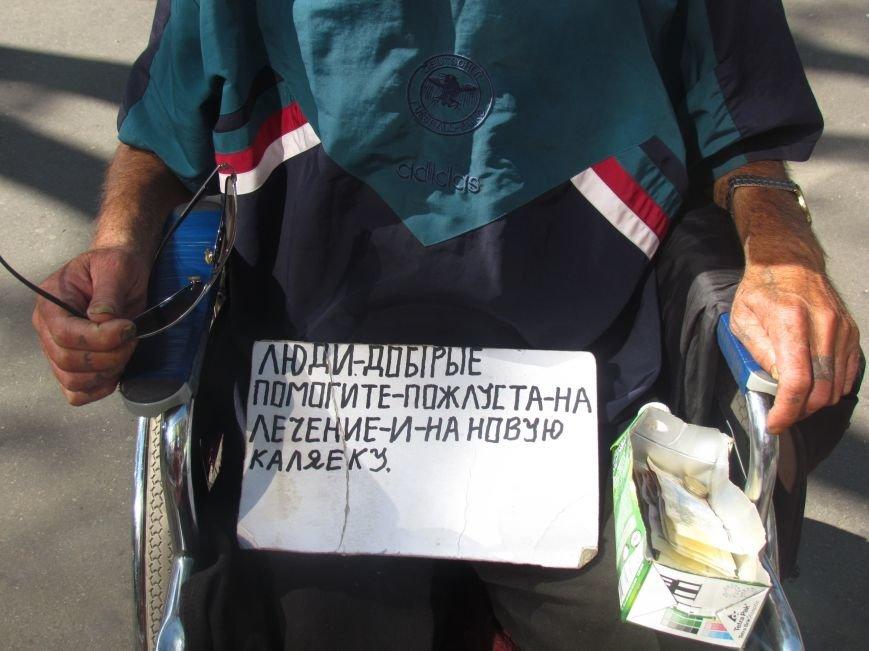 В Мариуполе люди живут под открытым небом и называют себя переселенцами (ФОТО), фото-1