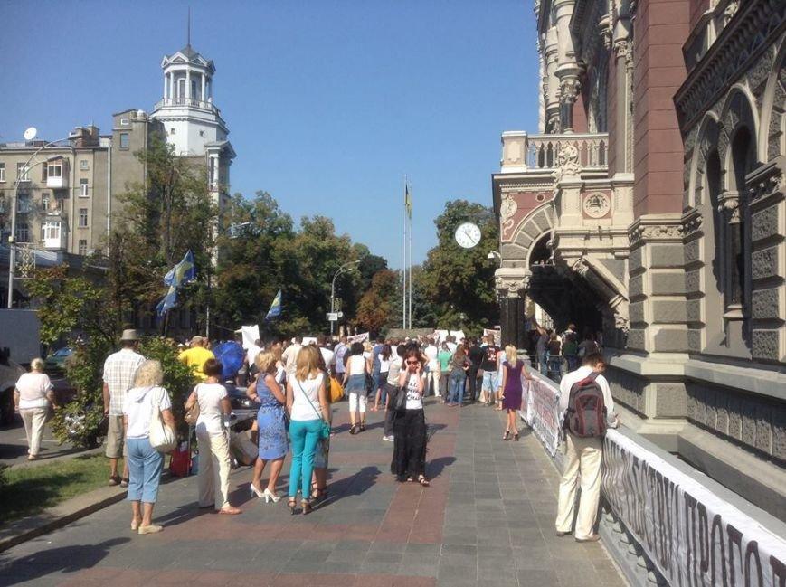 В Киеве возле здания НБУ митинговали заемщики (ФОТО), фото-1